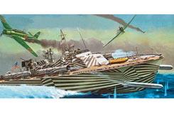 Revell 1/72 Torpedo Boat - 00026