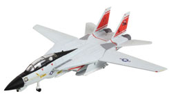 Revell 1/100 F-14 Tomcat snap kit - 00600