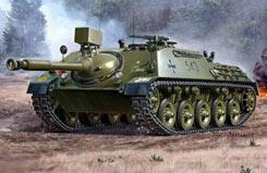1/35 Kanonenjagdpanzer - 03068