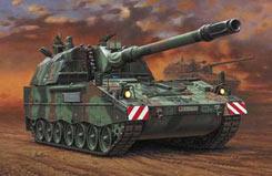 1/72 Panzerhaubitze 2000 - 03121