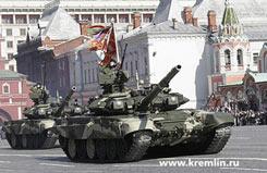 1/72 Russian Battle Tank - 03190