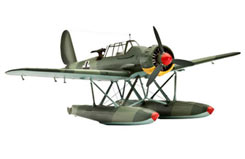 1:72 Arado Ar 196 A3 Seaplane - 03994