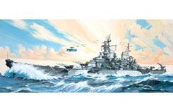 Revell 1/535 USS Missouri - 05092