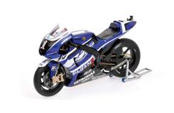 Minichamps 1/12 MotoGP Yamaha YZR-M - 122113001