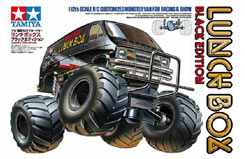 Tamiya 1/12 Lunchbox Black Edition - 58546