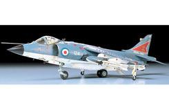 1:48 Hawker Sea Harrier - 61026