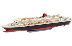 1/1200 Queen Model Set - 65808