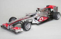 Revell 1/24 McLaren MP4-25 Kit - 67097