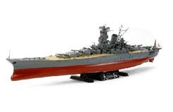 Tamiya 1/350 Japanese Battleship Ya - 78030
