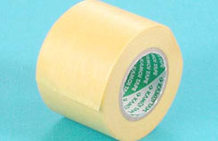 Tamiya 40mm Wide Masking Tape - 87063