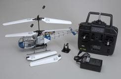 Hirobo XRB-SR Mode 1 With TX(Blue) - a-h0301-963