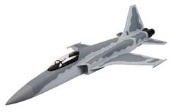 Starmax F-5E (Grey) Edf Artf - a-stad03b