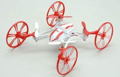 Udi Nano RX4 Red RTF - a-u841-r
