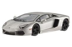 1/43 Dark Knight Rises Lamborghini - bck06