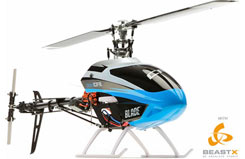 Blade 300 CF X Helicopter BNF basic - blh4650