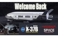1/72 Boeing X-37B Orbital - dr50377