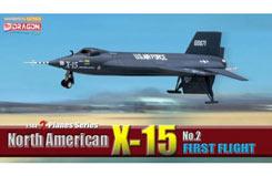 1/144 U.S. X-15 North American - dr51032