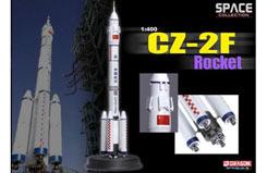 1/400 Cz-2F Chinese Rocket - dr56253