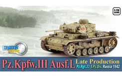 German Pz.Kpfw.III Ausf.L. Late - dr60448
