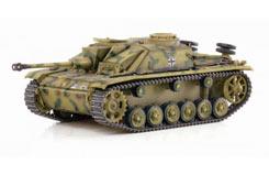 1/72 Stug.III Ausf.G - Kursk 1943 - dr60464