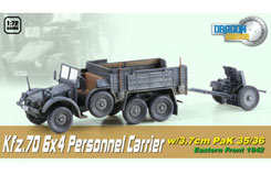 1/72 German Kfz70 6X4 C/W Towed 3.7 - dr60517