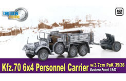 1/72 Kfz.70 6X4 Truck WWII '43 - dr60638