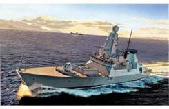 1/700 HMS Daring Type 45 - dr7093
