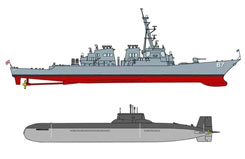 1/700 Uss Cole Ddg67 - dr7107