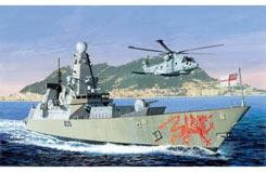 1/700 HMS Dragon Type 45 Destroyer - dr7109