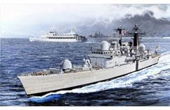 1/700 HMS Sheffield - dr7133