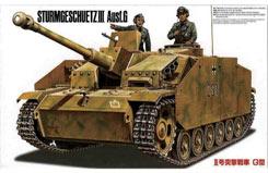 1/76 Sturmgeschuetz III Ausf M/N - f76041