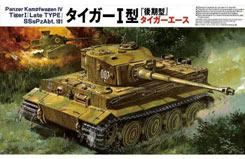 Fujimi 1/76 Tiger Tank Late Type - f76051
