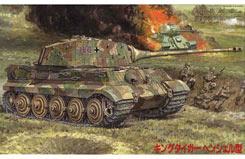 1/76 'King Tiger' Henschel Turret - f76209