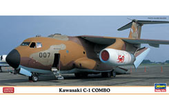 1:200 Kawasaki C-1 Combo (Two Kits) - ha10698