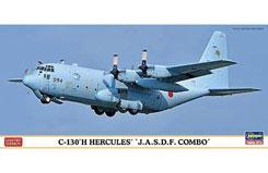1/200 C-130H Hercules Jasdf Combo - - ha10699