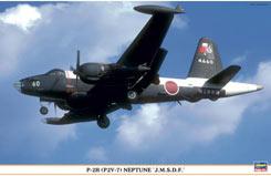 1:72 P-2H (P2V-7) Neptune J.M.S.D.F - ha1902