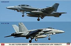 1:72 F/A-18E/F Super Hornet Uss - ha1933