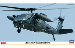 1:72 Uh-60 J (Sp) Rescue Hawk - ha1965