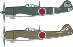 1:72 Nakajima Ki84 Type 4 Fighter - ha1979