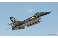 1:72 F-16A Adf Fighting Falcon - ha1997