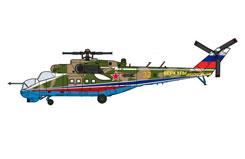1/72  EA-3B Skywarrior inchVQ-1inch - ha2127