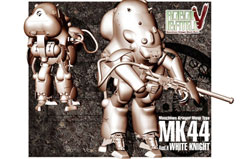 Haswegawa 1/20  Robot Battle V - ha64108