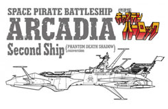 1/1500  Space Pirate Battleship Arc - ha64712