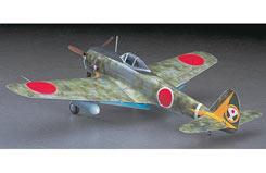 1:72 Ki-43-11 Oscar (Hayabusa) - haa01