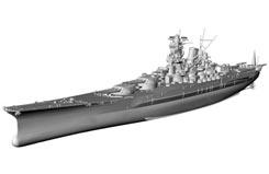 1:450 IJN Battleship Yamato - haz01