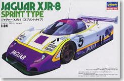 Hasegawa 1/24 Jaguar XJR-8 Sprint - hcc3