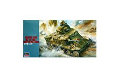 Hasegawa US Tank Lee Mk1 Kit - hmt04