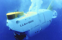 1/72 Manned Research Submersible - hsw01