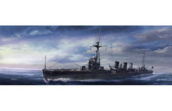 1:700  Japanese Navy Light Cruiser - hwl357