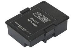 Transmitter Module (No Xtal) 35Fm - jrc853